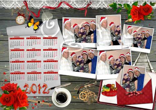 Фотоколлажи с календарями